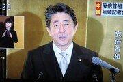"""아베, 신년 기자회견서 """"북핵·납치문제 해결 위해 기회 놓치지 않겠다"""""""