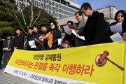 日 강제징용 피해자 변호인단, 미쓰비시에 협의 요청 방침