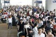 일본, 7일부터 1만원 출국세 부과…내·외국인 모두적용