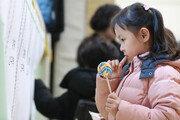 서울 560개 공립초, 8일 신입생 예비소집