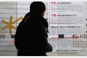 """KB국민은행 노조 파업 강행하면?…""""고객불편·피해 불보듯"""""""
