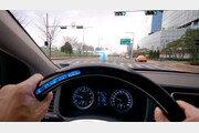 현대차그룹, 청각장애인 운전자 위한 '조용한 택시' 공개