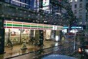 日, 올 가을부터 편의점 ATM서 은행계좌 개설 가능