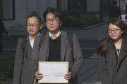 日, 신일철주금 자산압류시 韓에 청구권협정에 따른 협의 요청