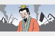 [임용한의 전쟁史]〈40〉유비의 죽음