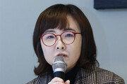 윤이형 소설 '그들의…' 이상문학상 대상 수상