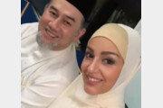 사랑 위해 왕관 버린 말레이시아 국왕