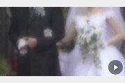 """日국민 68% """"결혼 꼭 필요치 않다""""…""""당연히 해야 한다"""" 27%"""