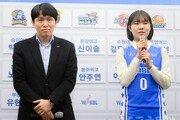 박지현 품은 우리은행…왕조와 특급 루키가 만났다