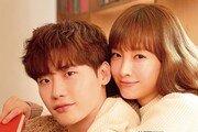 '별책부록' 이나영x이종석, 드디어 공개된 '로맨틱' 투샷
