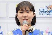 """'1순위' 박지현 """"꿈과 희망 주는 선수 될게요"""""""