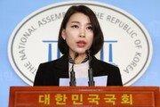 """바른미래, 靑 참모진 개편에 """"삼고초려 아닌 '친문고려"""""""