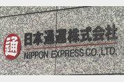 일본통운, 4월부터 비정규직과 정규직 동일임금 적용