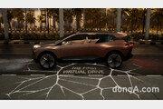"""[CES 2019] BMW, '비전 i넥스트' 2021년 생산…""""즐거운 자율車 경험"""""""