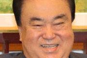 경복동문대상 문희상 국회의장