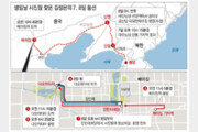 가장 화려한 연회장서 만찬… 시진핑, 김정은에 '성대한 생일상'