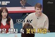 """국가비 """"유튜브 스타 남편, 미국 LA 출장서 처음 만나…한국인들 알아보더라"""""""