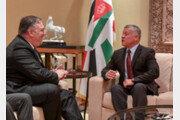 폼페이오 美국무, 일정에 없던 이라크 깜짝 방문…왜?