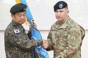 육군 1·3군 통합 '지상작전司' 출범… 장성 10여명 감축