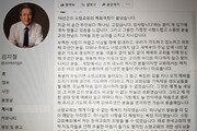 [김갑식의 뫔길]'고소영 교회' 목사의 조용한 은퇴