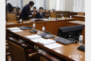 조해주 선관위원 청문회 파행… 증여세 탈루의혹도 불거져