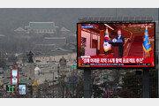 """文대통령 """"북미정상회담서 美상응조치-北비핵화조치 담판"""""""