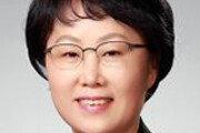 [경제계 인사]수출입銀 첫 여성 본부장 김경자씨