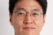 [광화문에서/유재동]가상화폐 광풍 후 1년… 상처는 아직 곪고 있다