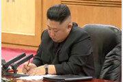 '시진핑 말 받아적는 金' 부각한 中매체