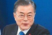 """""""北 ICBM 폐기땐 美 상응조치 나올 것"""""""