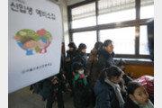 서울 공립초 신입생 예비소집 불참아동 2097명 소재 미확인