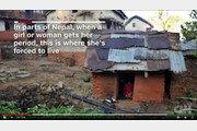 생리한다고 격리됐던 네팔女, 두 아들과 숨진채 발견