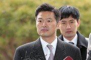 """'특감반 비위' 김태우 """"징계절차 중지해달라""""…법원, 기각"""