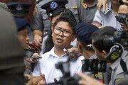 미얀마 고등법원, 로힝야 학살 취재 로이터 기자 항소 기각