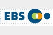 EBS 사장 후보에 20명 지원…방통위, 국민의견 수렴