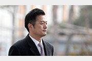 """'김태우 해임' 與 """"지극히 당연"""" vs 보수 野 """"권력형 비리 무마"""""""