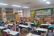 [단독]폐교위기 초교, 딱 10년만에 '찾아오는 학교'로 거듭난 비결?