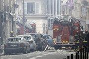 파리 중심가 빵집 폭발사고 사망자 4명으로 늘어