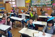 [단독]폐교 위기서 학생들 찾아오는 학교로