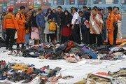 탑승객 전원 사망 印尼 여객기 추락 미스터리 풀리나…조종석 녹음장치 발견