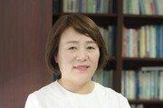 박정선 고려사이버대학교 사회복지학과 교수, 교육부장관 표창 수상