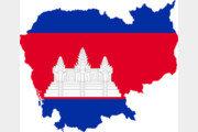 한국 봉사단이 제공한 점심 먹은 캄보디아 학생 140명 집단 식중독