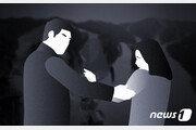 """""""일반 선수, 국가대표보다 성폭력 피해 더 심각…관심 필요"""""""