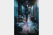 김옥빈 '악녀', '워킹데드' 제작사서 '미드'로 제작