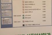 박성광 운영 포장마차 '성적 암시' 논란…메뉴판은 야동 흉내?