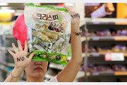 불필요한 비닐 이중포장, 시장서 퇴출…'전자제품도 포함'