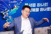 """송영길 """"정부 탈원전 정책 동의…신한울 3·4호기, 공론화 필요"""""""