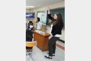[단독]사교육 없이 영어실력 키워도 탈? '원어민 교사' 제동건 전교조
