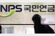 """국민연금, 한진에 칼빼드나…""""책임경영 유도해야"""" 목소리"""