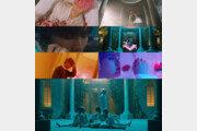 '컴백 D-DAY' 아스트로, 'All Night' MV 티저 공개 '기대↑'